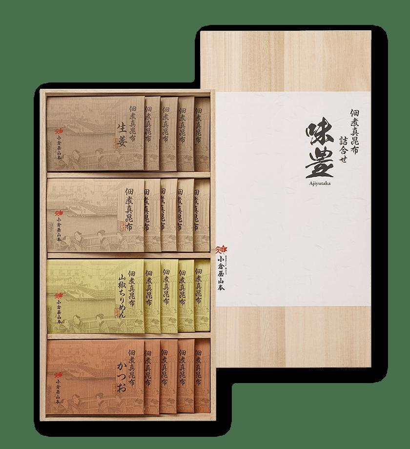 小倉屋山本伝承の味「佃煮真昆布」シリーズが全て詰まった贈答用商品 味豊-150