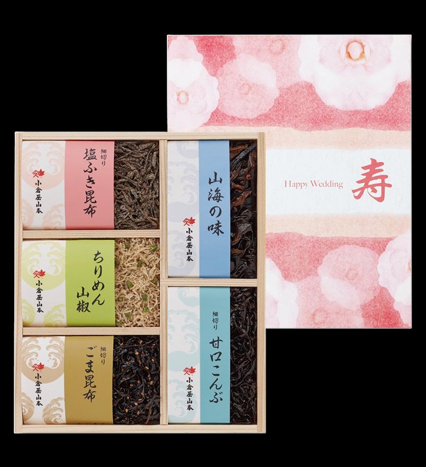 6つの詰め合わせで彩り豊かな贈答用商品 SE-15(化粧箱入)