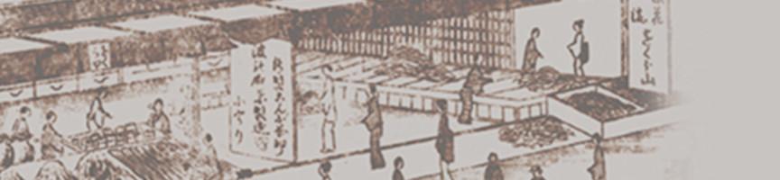 昆布の歴史